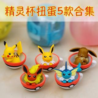 hộp đựng bóng pokemon mini