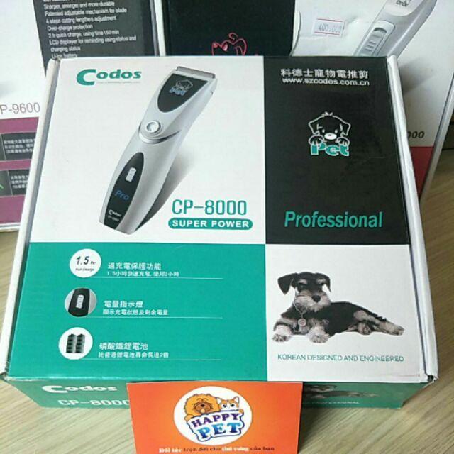 Dụng cụ tông đơ cạo lông cho thú cưng Codos CP 8000
