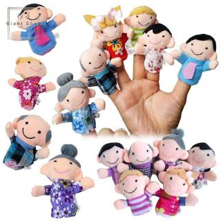 6 Pcs Finger Family Puppets Cloth Doll Props for Kids Toddlers Educational Toy