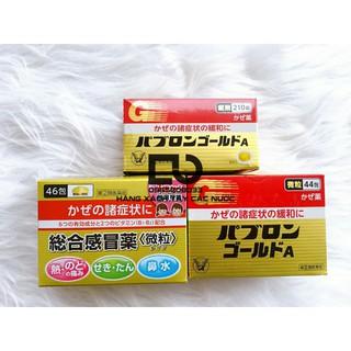 BAO AUTH – Hộp Đựng Cảm_Cúm Nhật Bản Trẻ Em 46 Gói, Cảm_Cúm Nhật Bản Người Lớn 44 Gói, Cảm_Cúm Nhật Bản Hộp 210 Viên
