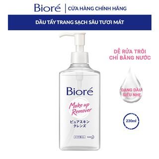 Dầu Tẩy Trang Sạch Sâu Tươi Mát Biore Make Up Remover Pure Skin Cleanse 230ml thumbnail