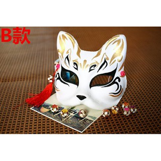 Mặt nạ cáo vẽ_22(Mask fox_cosplay) mã sản phẩm MA7289