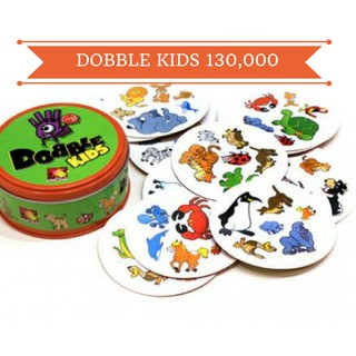 Dobble Kids – Spot it – Animal