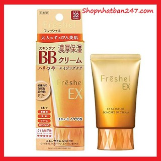 Kem trang điểm BB Cream Kanebo Freshel 5 in 1 thumbnail