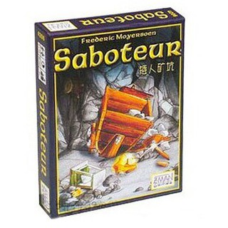 Saboteur Card Board Game Puzzle Party Game Entertainment Children Adult Toys