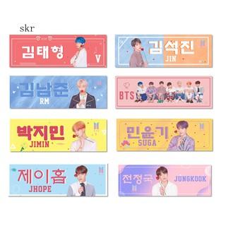 KPOP BTS Jin Jungkook Print Non-Woven Fabric Support Banner Concert Supplies