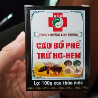 Cao bổ phế trừ ho hen dưỡng sinh đường 100g SBPTH72 – thảo dược litic