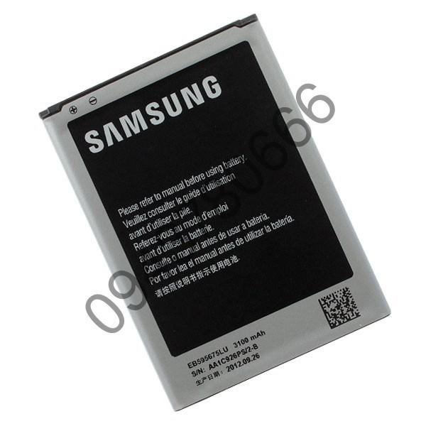Pin Samsung Galaxy Note 2 (N7100) dung lượng 3100mAh Zin