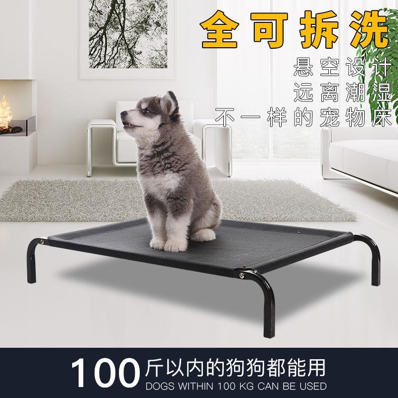 เตียงนอนสัตว์เลี้ยงขนาดใหญ่