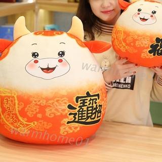 Thú Nhồi Bông Hình Chú Bò May Mắn Kiểu Trung Hoa Năm Mới Dễ Thương