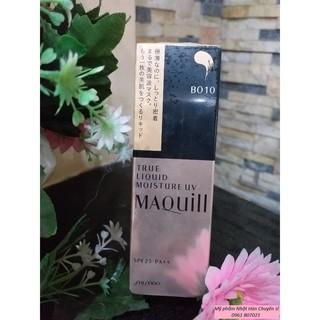 Kem nền cao cấp Shiseido Maquillage UV SPF25 PA++ 30g