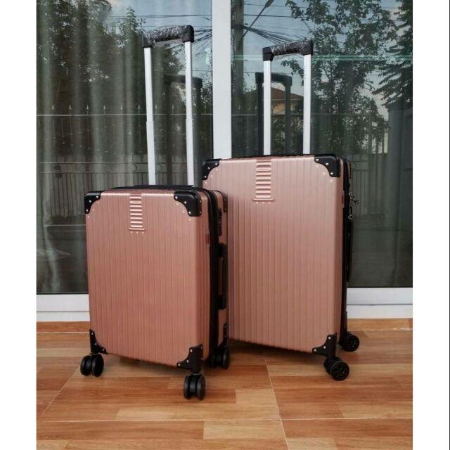 กระเป๋าเดินทาง20