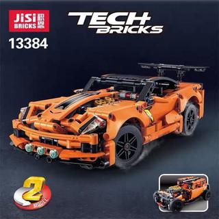 (Mã giảm giá 15k VANCY) Bộ xếp hình Lego Siêu xe Chevrolet Corvette ZR1 (Có sẵn)