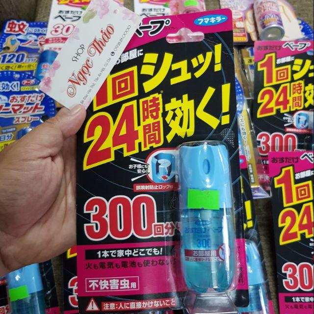 Xịt muỗi nội địa Nhật Bản (300 nhát)
