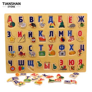 Wooden Russian Alphabet Letters Jigsaw Puzzles Board Educational Toy