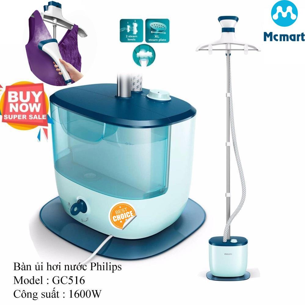 Bàn ủi hơi nước đứng Philips GC516 (Xanh phối trắng ) - Hàng nhập khẩu - 3134495 , 1095752789 , 322_1095752789 , 2990000 , Ban-ui-hoi-nuoc-dung-Philips-GC516-Xanh-phoi-trang-Hang-nhap-khau-322_1095752789 , shopee.vn , Bàn ủi hơi nước đứng Philips GC516 (Xanh phối trắng ) - Hàng nhập khẩu
