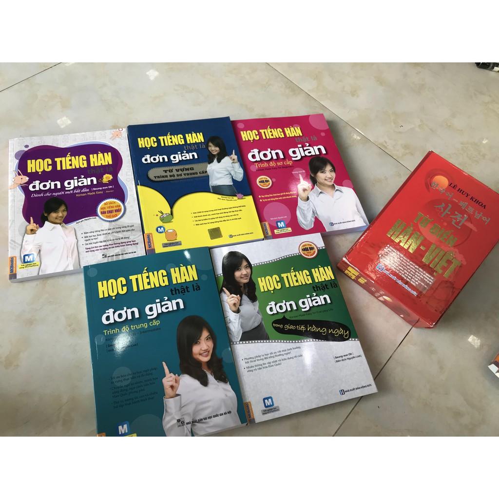 Sách - trọn bộ học tiếng hàn thật là đơn giản ( 5 cuốn) - tặng từ điển Hàn - Việt 420K