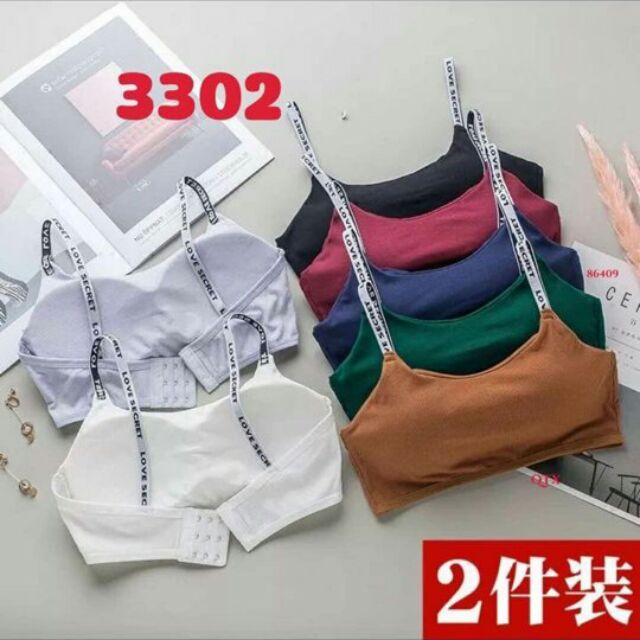 Áo bra cotton dây chữ