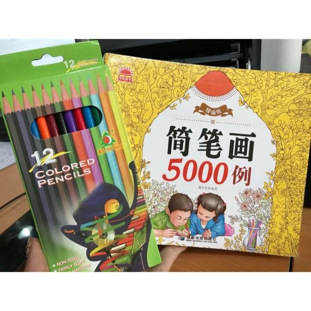 Combo bộ sách vẽ (Thuy Nguyen Huong)