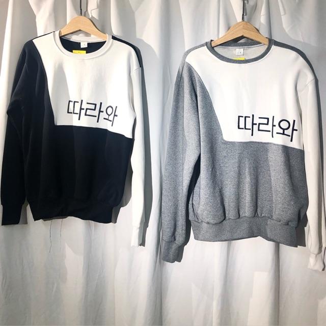 Áo sweater chữ hàn