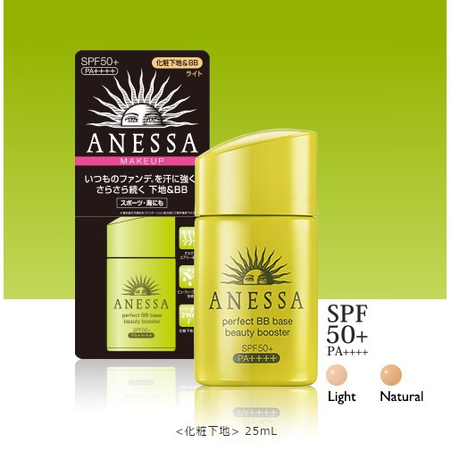 Kem nền BB Cream Shiseido Anessa Face Sunscreen SPF 50 30g