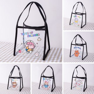 Japanese Cartoon Transparent Shopping Bag Girl Handbag Cosmetic Storage Bag