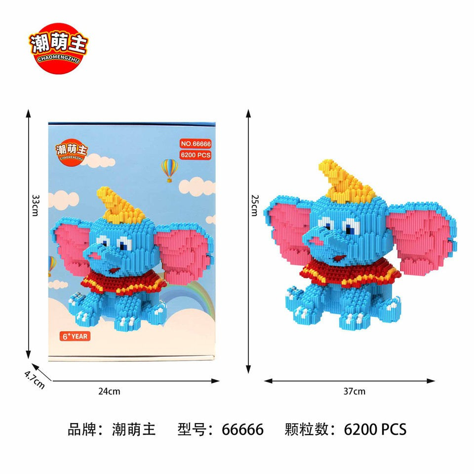 【happylife】Small particle building blocks cartoon puzzle assembly toys handmade DIY gifts for boys and girls manufacturers wholesale