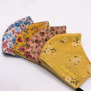 Khẩu trang vải cao cấp Duy Ngọc - Hoa nữ có nẹp ôm sát mũi (8809) thumbnail
