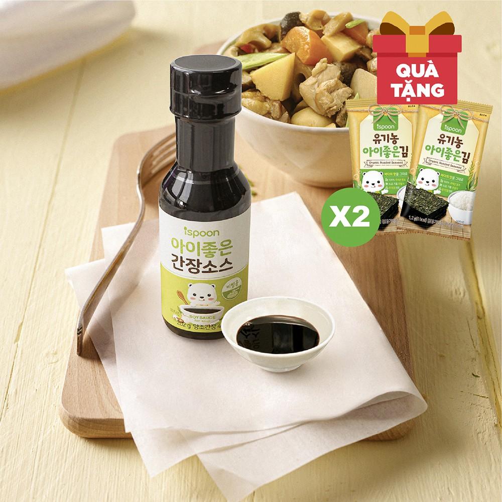 Nước tương đậu nành Ispoon Hàn Quốc cho bé 200ml
