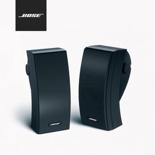 Loa Bose 251 Environment chính hãng