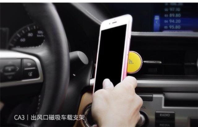 Kẹp đỡ điện thoại cài khe cửa gió trên ô tô- HOCO CA3
