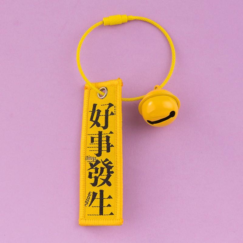 ขอให้โชคดีจี้พวงกุญแจภาษา Ji บุคลิกภาพน่ารักผู้ชายและผู้หญิงรถห่วงโซ่แหวนลวดแหวนกระเป๋าเครื่องประดับแขวน