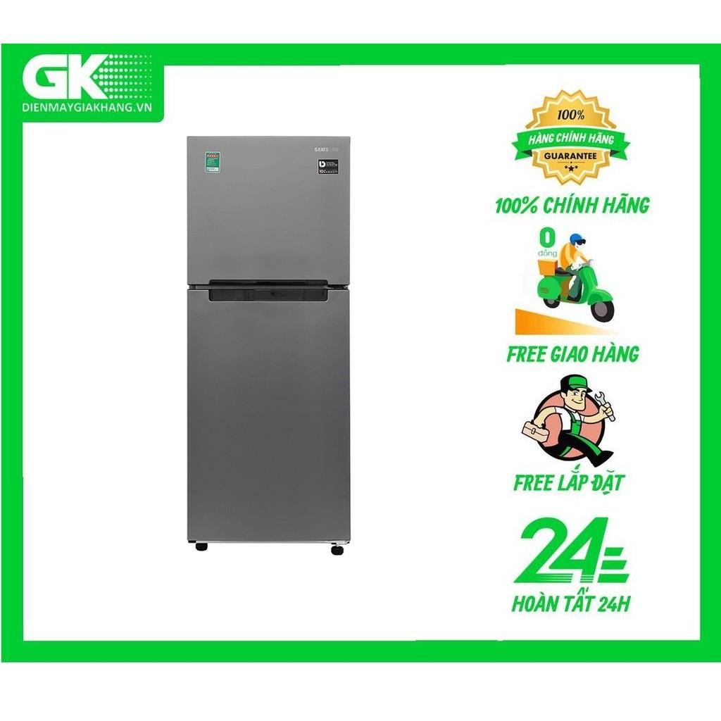 RT19M300BGS - Tủ lạnh Samsung Inverter 208 lít RT19M300BGS/SV