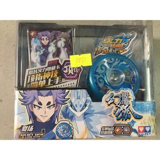 Yoyo xanh 676322R- 38331360