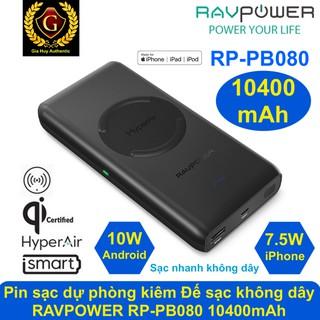 [Mã 159ELSALE hoàn 7% đơn 300K] Pin sạc dự phòng kiêm Đế sạc nhanh không dây 10W RAVPOWER RP-PB080 10400mAh thumbnail