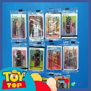 Thẻ Toonies One Piece đặc biệt Boom dạng board game mèo nổ – Thẻ đặc biệt nhân vật + thẻ đặc biệt giải cứu