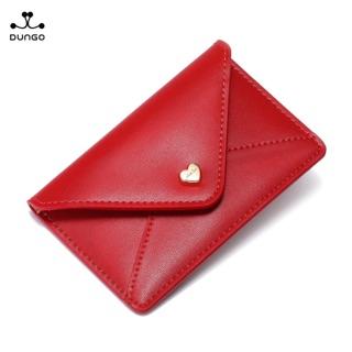 Ví Thẻ JUST STAR Mini Đỏ Tim DU070654-02 thumbnail