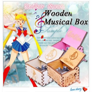 Music Box Modern Simple Hand-cranked