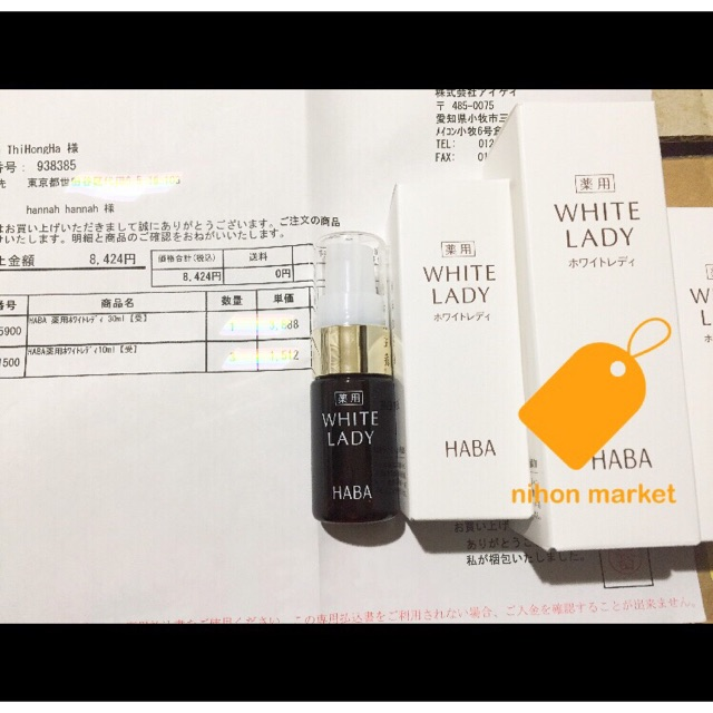 [Có sẵn](AUTH Nhật có bill) Serum Trị Thâm sáng da HABA White Lady - 9932065 , 816729866 , 322_816729866 , 870000 , Co-sanAUTH-Nhat-co-bill-Serum-Tri-Tham-sang-da-HABA-White-Lady-322_816729866 , shopee.vn , [Có sẵn](AUTH Nhật có bill) Serum Trị Thâm sáng da HABA White Lady