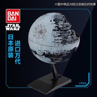 Mô Hình Nhân Vật Star Wars 2 Star Wars 9
