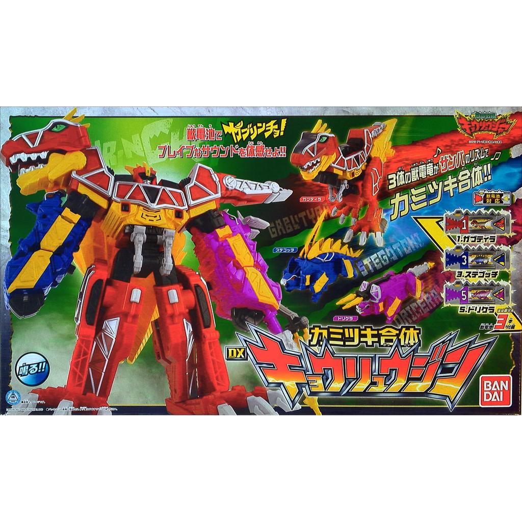 DX siêu nhân điện long Kyoryujin - Hàng NEW