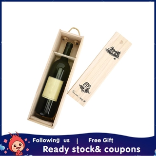 Xiyijia Retro Red Wine Bottle Box Portable Delicate Wooden Storage Container Gift Cas HG