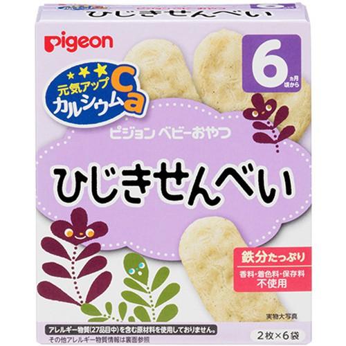 Bánh gạo ăn dặm Pigeon Nhật vị rong biển cho bé từ 6 tháng tuổi - 3368223 , 652033712 , 322_652033712 , 65000 , Banh-gao-an-dam-Pigeon-Nhat-vi-rong-bien-cho-be-tu-6-thang-tuoi-322_652033712 , shopee.vn , Bánh gạo ăn dặm Pigeon Nhật vị rong biển cho bé từ 6 tháng tuổi