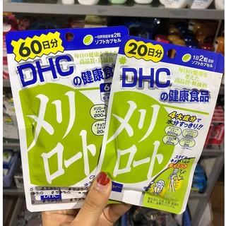 Viên Uống D.H.C_Thon_Gọn_Đùi Nhật Bản 120 Viên – DHC_Thon_Gọn_Đùi Nhật Bản 60 Ngày