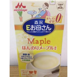Sữa bột Morinaga cho bà bầu 216g mẫu mới đủ vị (trà sữa, cafe, óc chó, trà xanh)