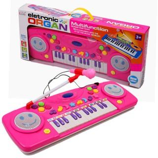 Đàn piano có micro thu âm cho bé