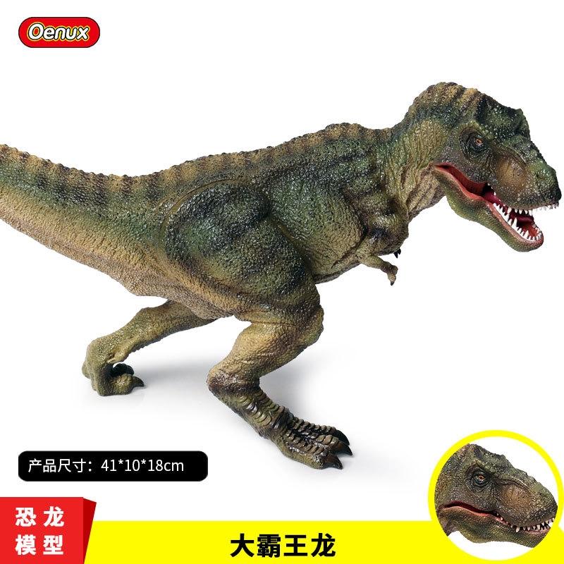 mô hình khủng long đồ chơi cho bé - 15142894 , 2578082360 , 322_2578082360 , 380700 , mo-hinh-khung-long-do-choi-cho-be-322_2578082360 , shopee.vn , mô hình khủng long đồ chơi cho bé