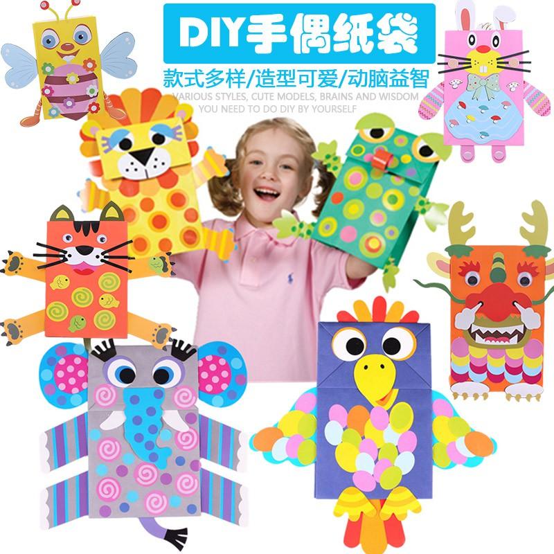 宸 Tao 60g paper bag hand puppet children's gift kindergarten hand-paste making materials diy handmade parent-child toy h
