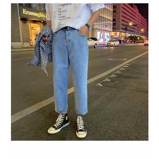 Quần jean ống rộng, quần bò ống rộng quần jean ống suông FANANO QJBY01