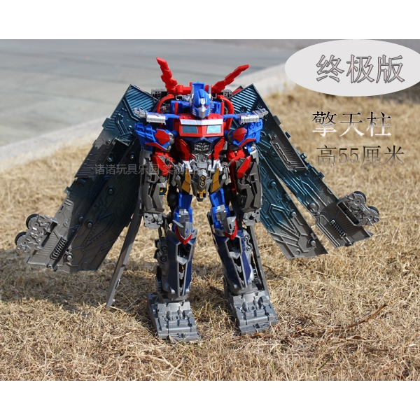✤♝Deformed Waratahs Tianzhu King Kong 4 Wei will be Optimus Alloy version of the Ultimate robot toy model genuine